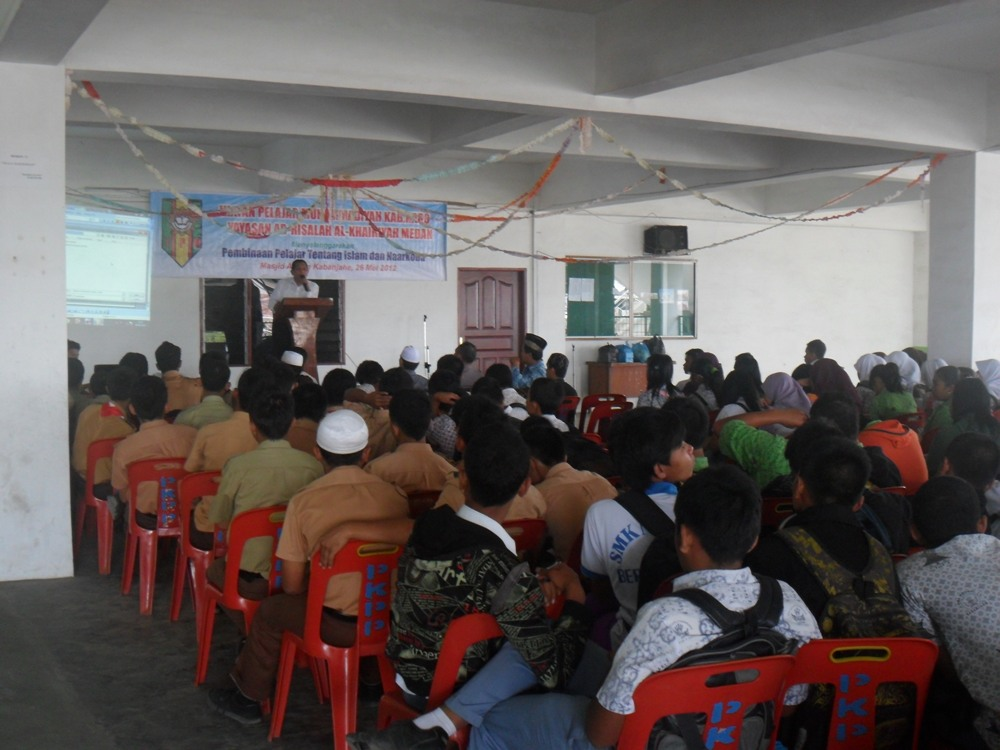 الدورة حول مخاطر المخدرات في كابنجاهي- سومطرة الشمالية