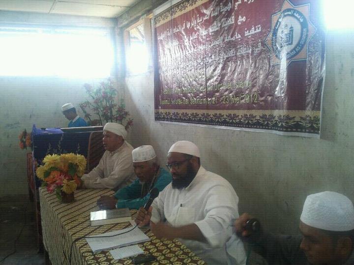 الدورة في أهمية اللغة العربية وأثرها في اتحاد الأمة 21-23 مايو 2012 م