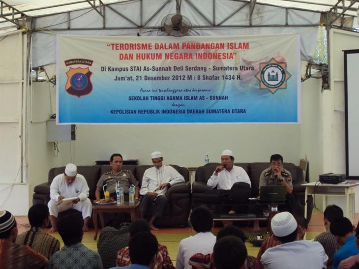 الدورة الشرعية بموضوع كيف اصبح الاسلام دينا ارهابيا في نظر البعض