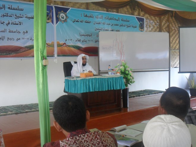 دورة في شرح كتاب العبودية ألقاها الشيخ عبد الرحمن الصبيح حفظه الله
