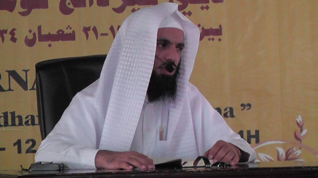alhabdan-albulug (1)
