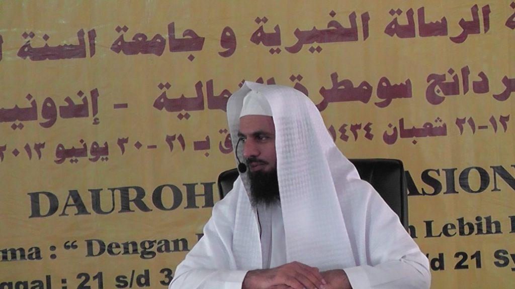 alhabdan-albulug (2)