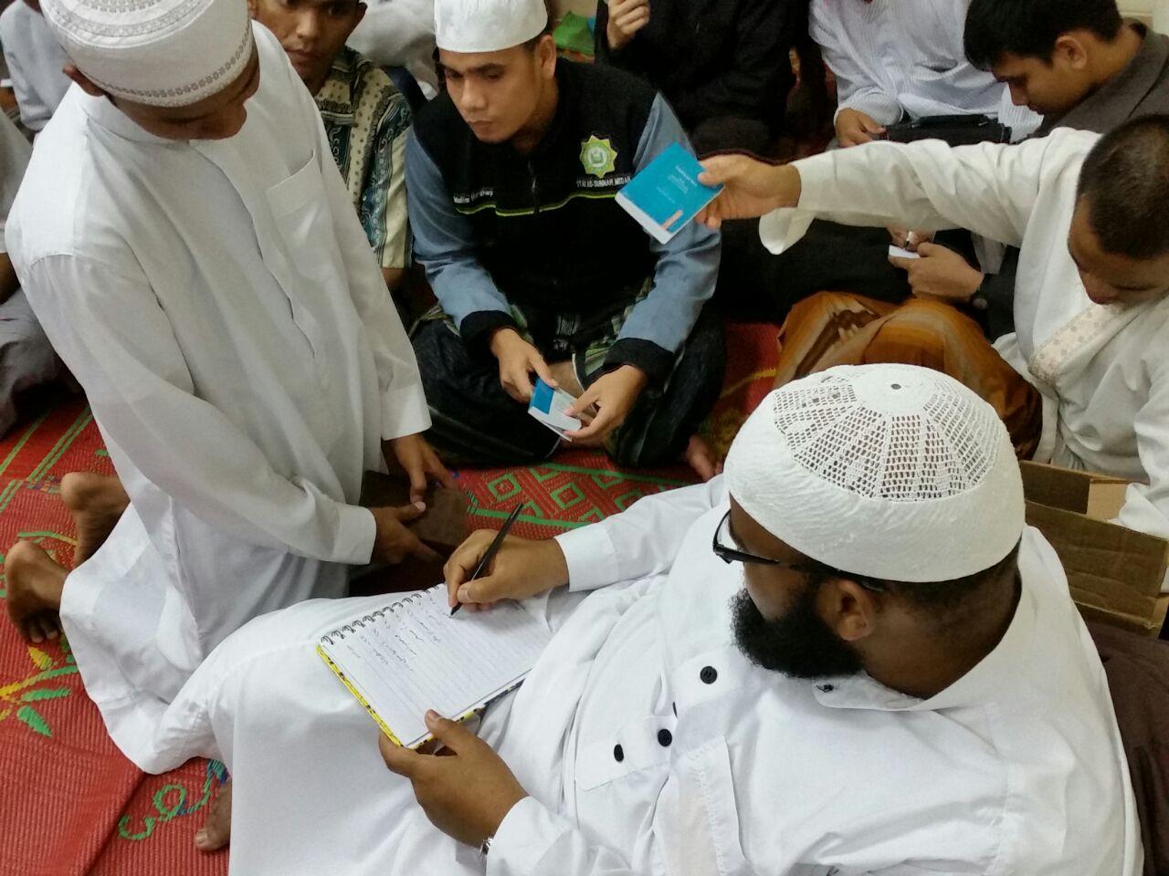 أنشطة الطلاب جامعة السنة الإسلامية