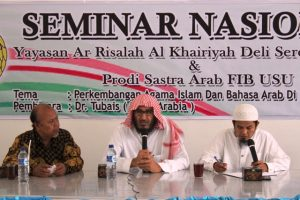 دورة العلمية مع فضيلة الشيخ سلطان فهد الطبيشي