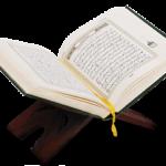 دار الأرقام لتحفظ القرآن