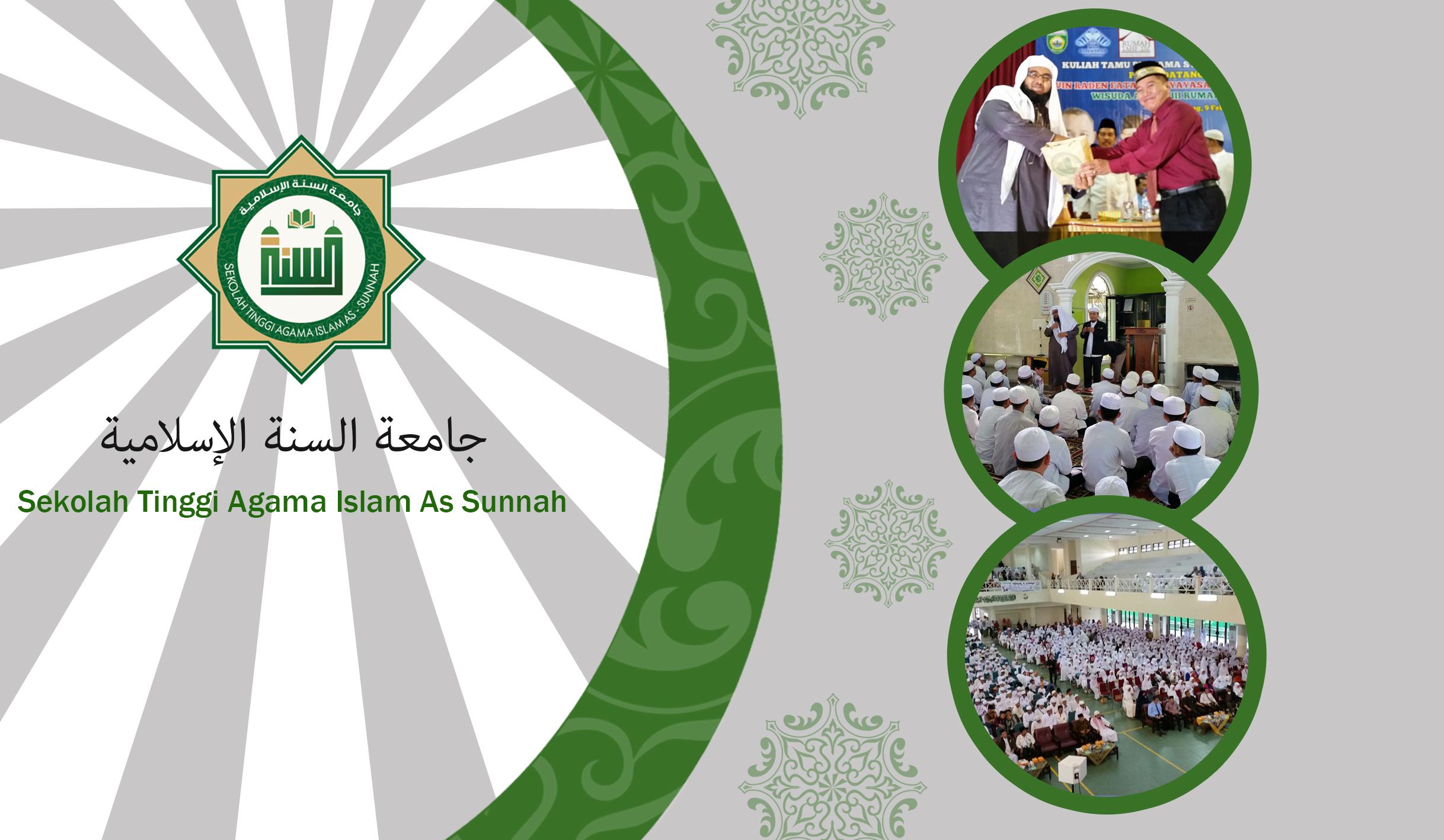 برنامج توزيع ألف مصحف في سومطرة الجنوبية و دورة في الشباب مع القرآن و حفل تكريم الحفاظ