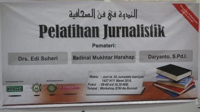 الندوة في فن الصحافة
