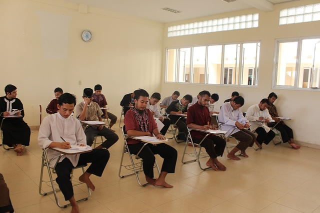 اختبار نهاية الفصل الثاني للعام الجامعي 1436/1437 هـ