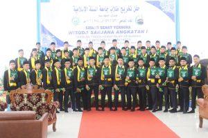 حفل تخريج طلاب جامعة السنة الإسلامية