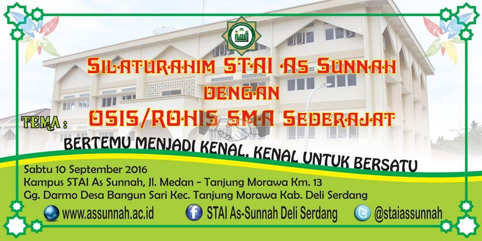 زيارة التلاميذ والتلميذات من بعض المدارس الثانوية لجامعة السنة الإسلامية