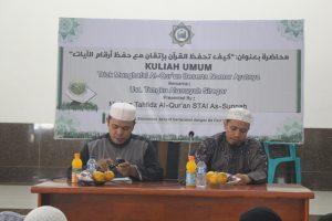 """محاضرة بعنوان """"كيف تحفظ القرآن بإتقان مع حفظ أرقام الآيات"""""""