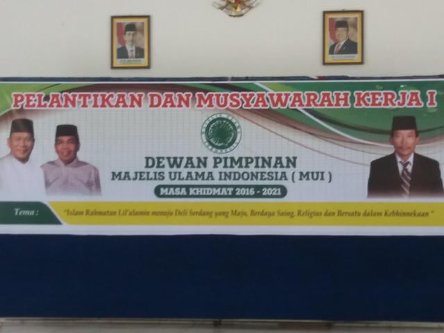انضمام مدير جامعة السنة الإسلامية إلى مجلس العلماء الإندونيسي لمنطقة ديلي سردانج سومطرة الشمالية