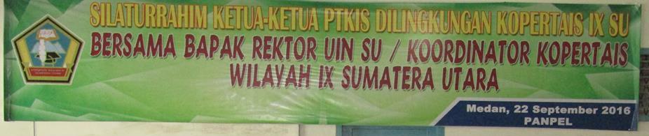 اجتماع رؤساء الجامعات الإسلامية الأهلية تحت هيئة إشراف الجامعة الأهلية سومطرة الشمالية