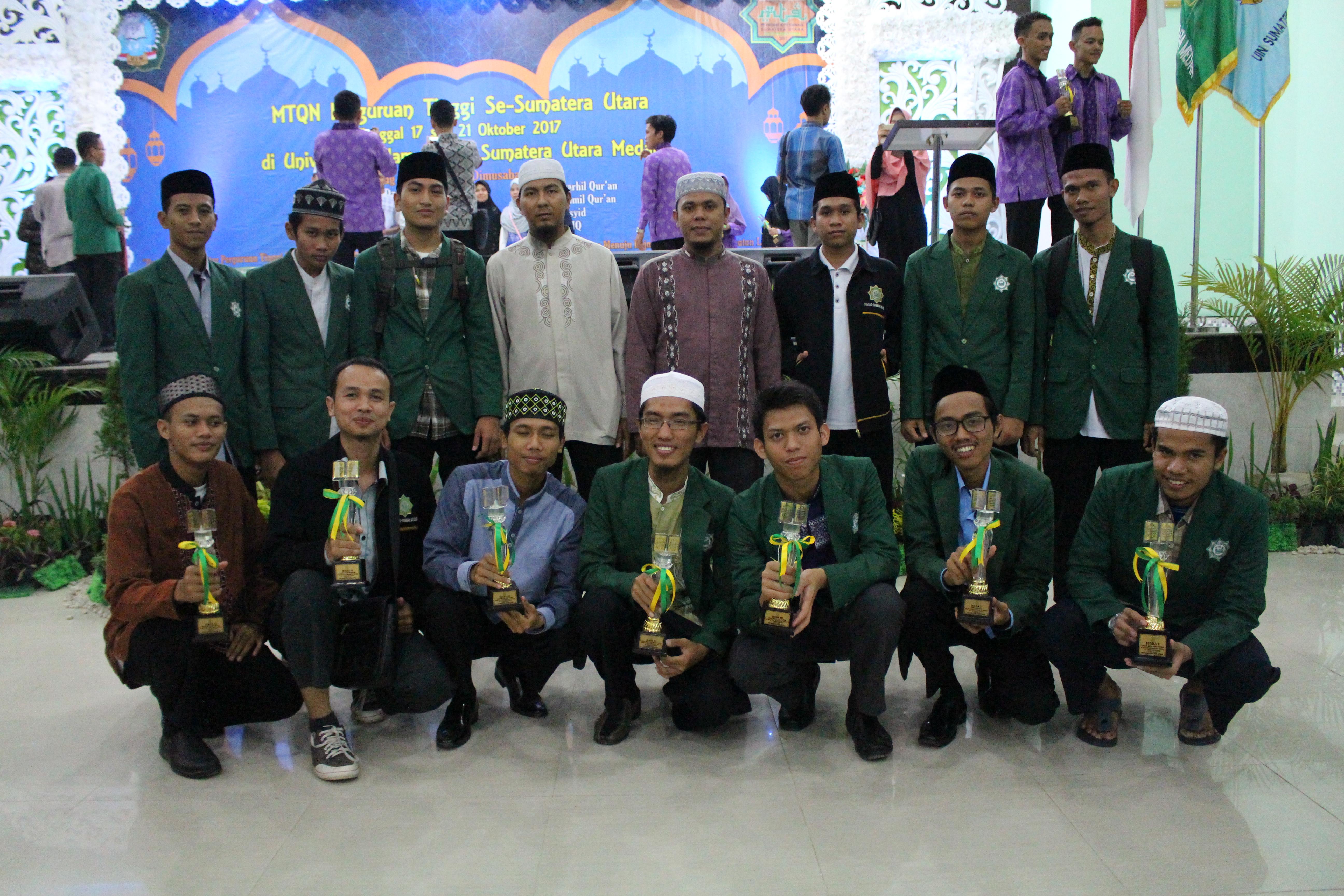 المسابقة القرآنية بين جامعات منطقة سومطرة