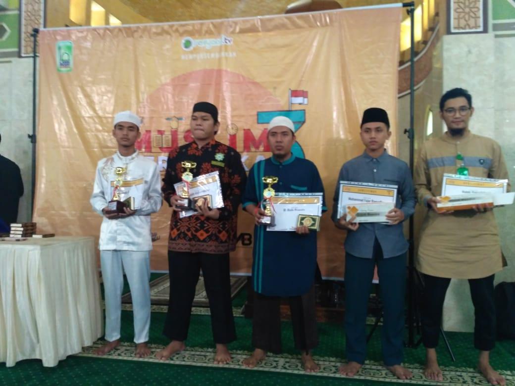 مسابقة حفظ القرآن بين المدارس والمعاهد في سومطرة الشمالية