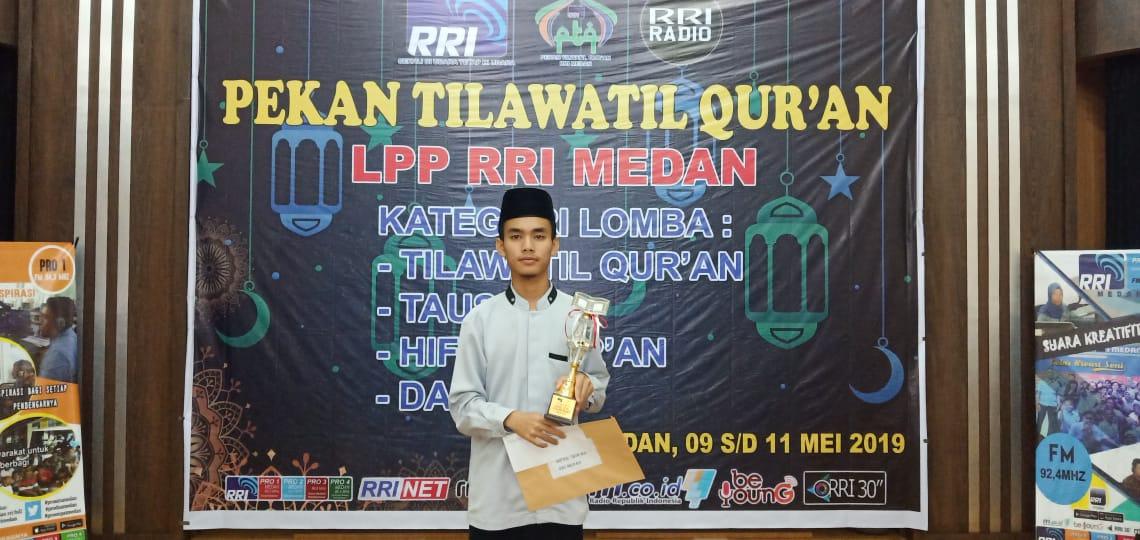 مسابقة حفظ القرآن في إذاعة جمهورية إندونيسيا