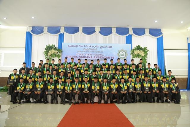 حفل تخريج طلاب جامعة السنة الإسلامية للدفعة الرابعة